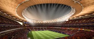 FIFA 19: Реальные названия стадионов