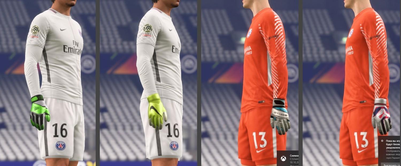 FIFA 18: Новые вратарские перчатки
