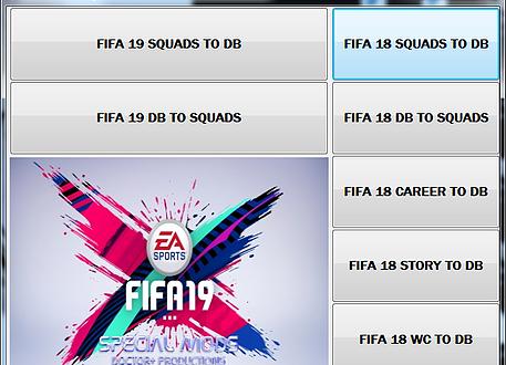 FIFA 19: Программа DB TOOL 1.0.0 для сохранения файлов составов
