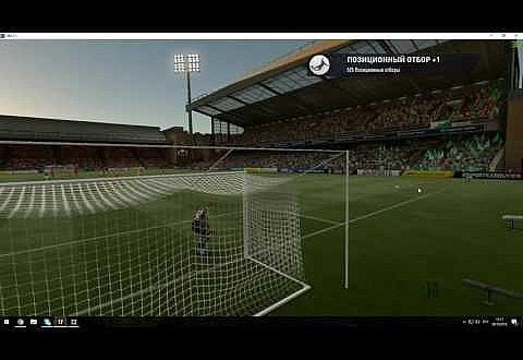FIFA 17 Трейнер / Trainer (Career Payer / 100% успехов)