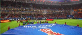 "FIFA 18 ""Логотип РОССИЯ 2 для FIFA 18 World Cup"""