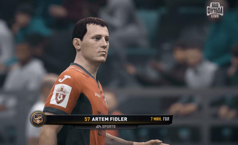 "FIFA 18 ""ТВ попапс - Наш Футбол"""