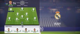 FIFA 18 Улучшенная графика