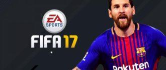 "FIFA 17 ""Messi Screen Splash"""