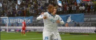 "FIFA 18 ""Логотип Матч ТВ и все бутсы"""