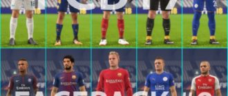 "FIFA 18 ""Facepack #8 by FCB17"""