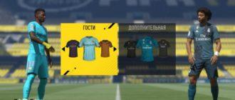 """FIFA 17 """"La Liga 17-18 kits and minikits"""""""