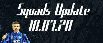 Официальное обновление составов от 10.03.20
