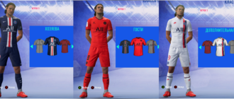 "FIFA 19 ""PSG 19-20 kits and minikits (Home, Away, Third, GK)"""