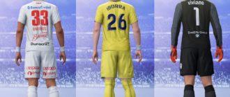 """FIFA 19 """"Составы на 16.02.2020 от pro100FIFA"""""""