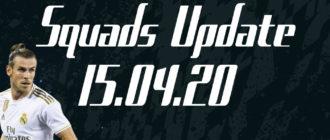 Официальное обновление составов от 15.04.20
