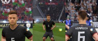 Выездная форма сборной Германии на Евро-2020