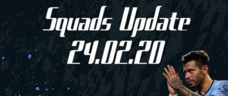Официальное обновление составов от 24.02.20