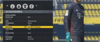 FIFA 17 Gloves Pack