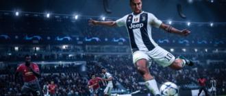FIFA 19 Supernova Gameplay