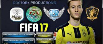 FIFA 17 Advanced GP EVO Manager Tool V2.0