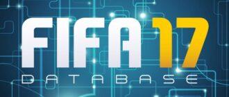 FIFA 17 PC Database